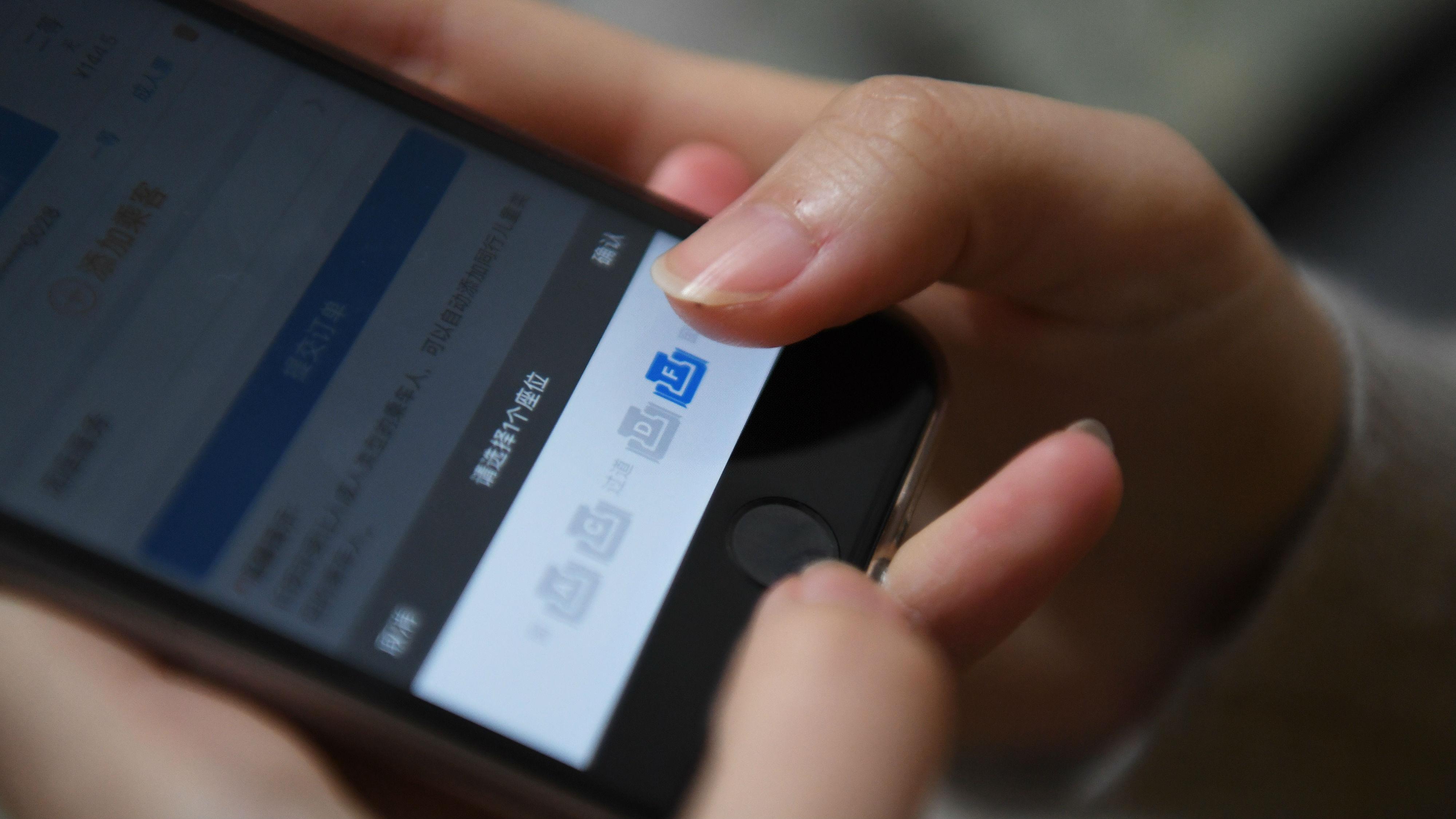 英媒:中国数字货币吸引全球目光
