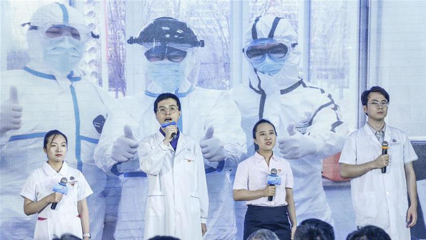 """2020年北京""""中国医师节""""庆祝活动举行"""