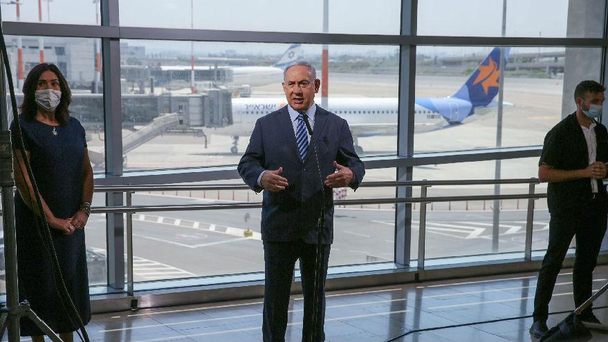 """外媒:以色列阿联酋协议恐在中东引发""""多米诺效应"""""""