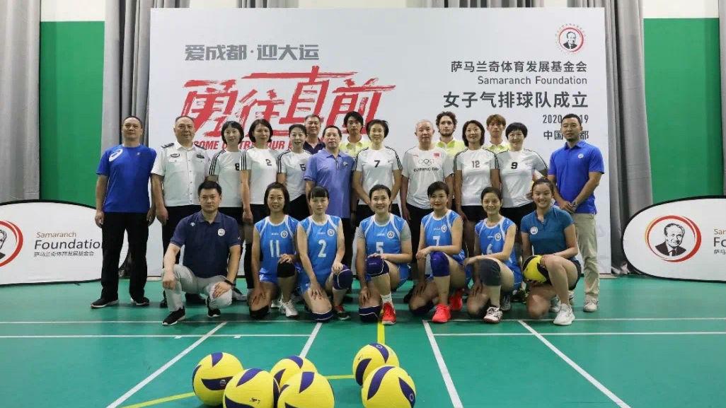 向女排精神致敬!薩基會首支女子氣排球隊在成都成立