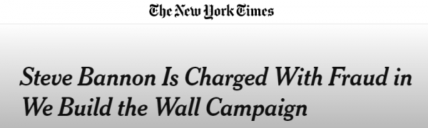 美媒报道班农被捕消息