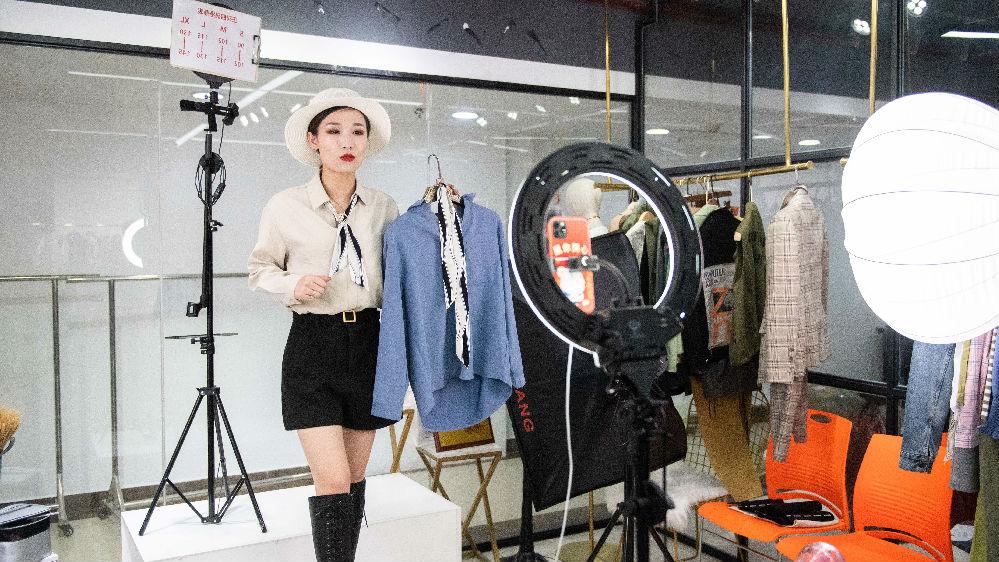 """日媒:""""宅家消费""""猛增 中国IT三巨头业绩亮眼"""