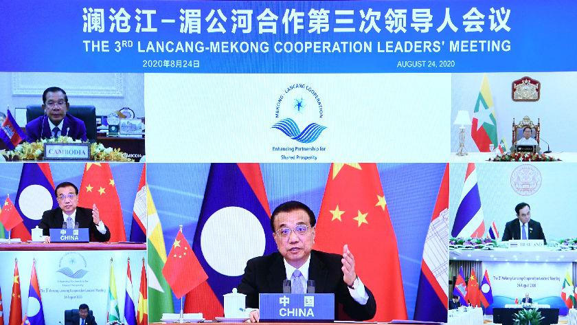 外媒关注中国推动澜湄合作再上新台阶