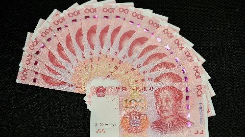 摩根士丹利預測:人民幣十年后成第三大儲備貨幣