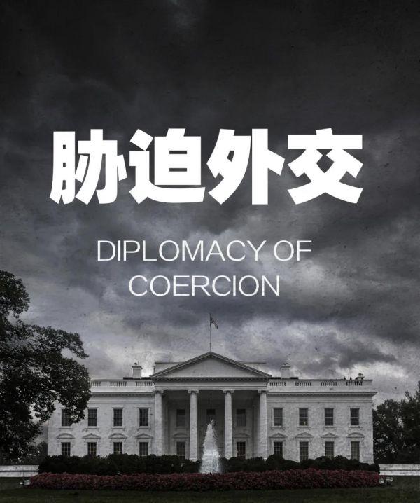 美国外交2