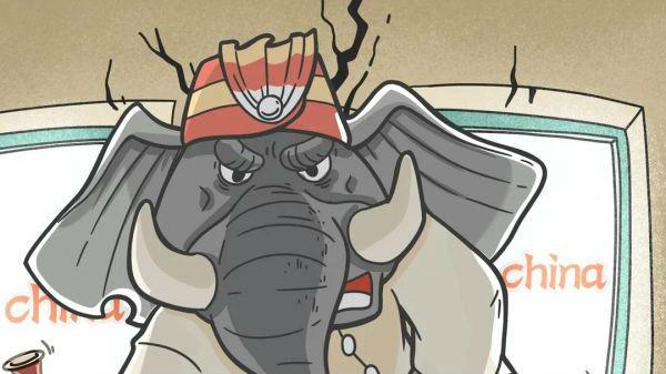 参考漫谈 |大象擅闯瓷器店……