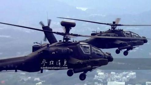 """美军因疫情取消赴台观摩""""汉光""""兵棋推演"""