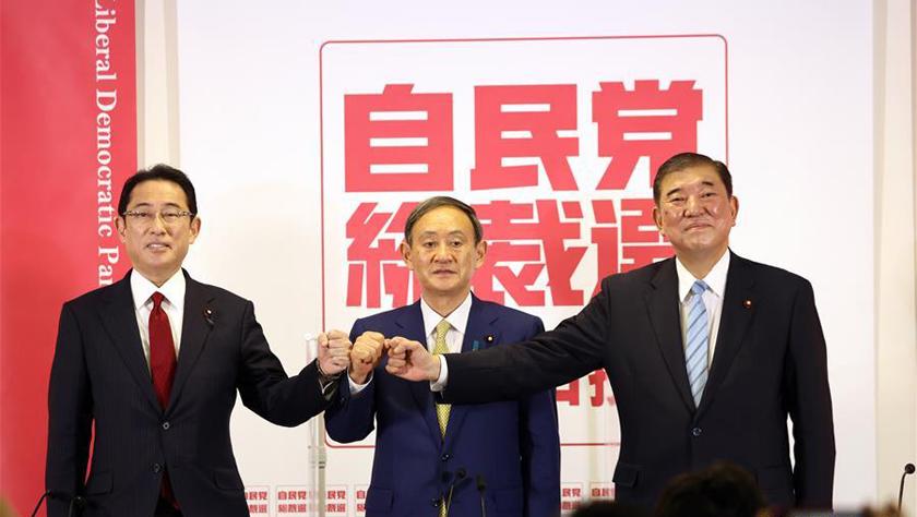 日本自民党总裁选举确定菅义伟等3位候选人