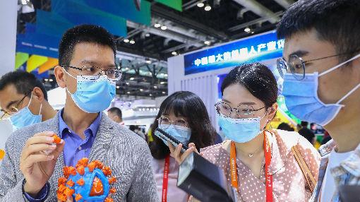 """外媒:中国新冠疫苗成服贸会""""会宠"""""""