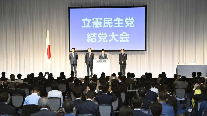 日本在野党重组成立新的最大在野党