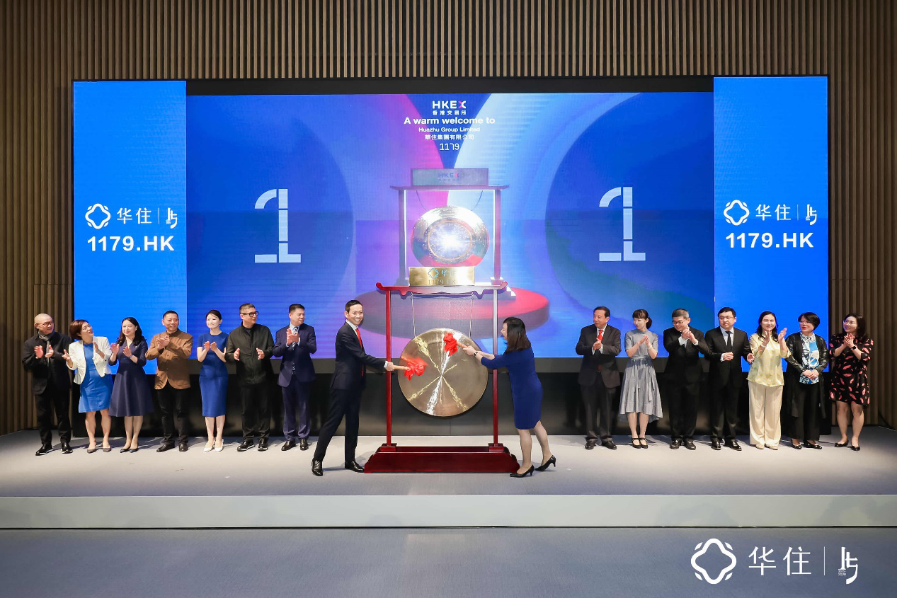 华住集团-S首日挂牌 早盘涨幅超4% 市值近千亿港元