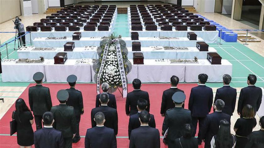 第七批在韓中國人民志愿軍烈士遺骸裝殮儀式舉行