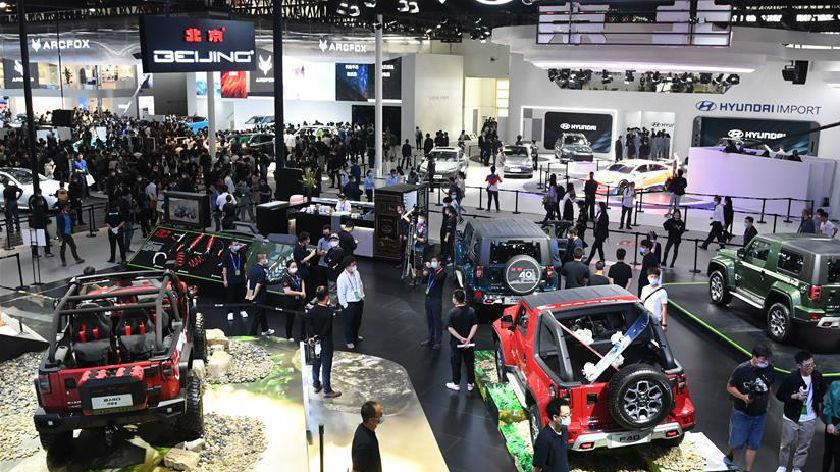 2020(第十六届)北京国际汽车展览会开幕
