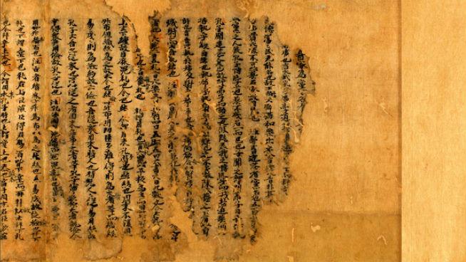 日媒:日本发现最古老《论语》注本手写本