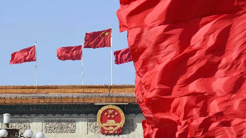 境外媒体关注:十九届五中全会将在京召开