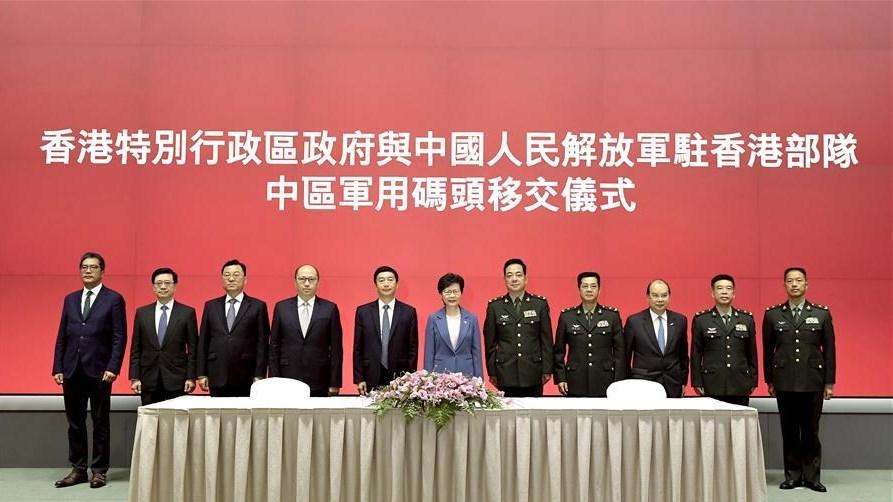 香港特區政府將中區軍用碼頭移交解放軍駐港部隊