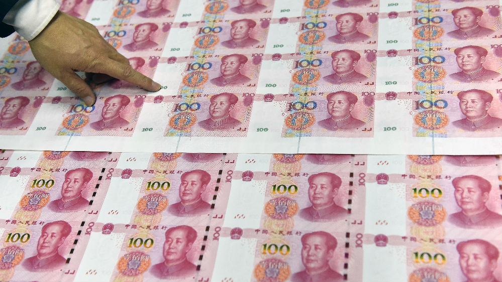 西媒:人民币迎12年来最大季度涨幅
