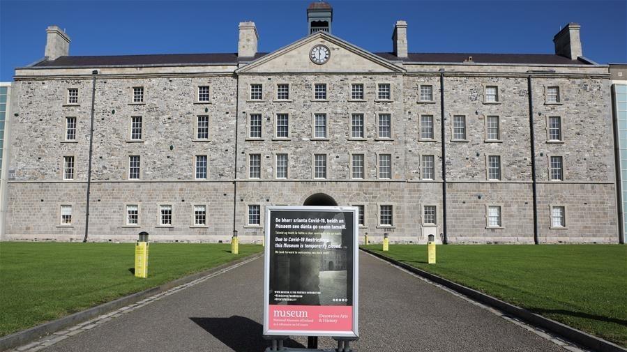 愛爾蘭全國疫情響應機制升至3級