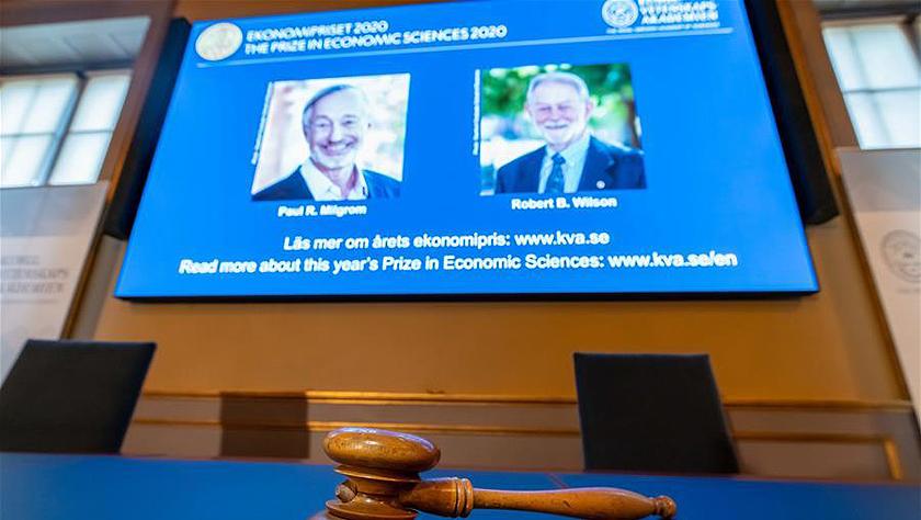 兩名美國經濟學家因研究拍賣成果獲諾貝爾獎