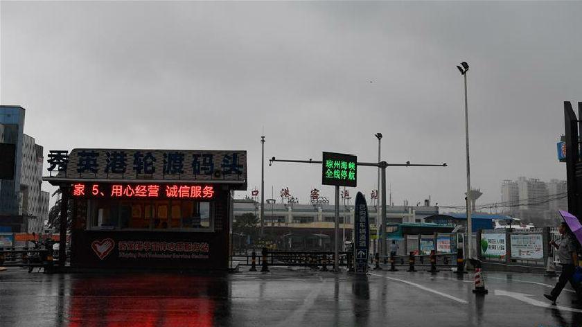 """臺風""""浪卡""""登陸海南"""