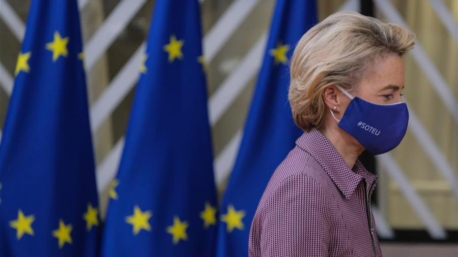 歐盟秋季峰會開幕