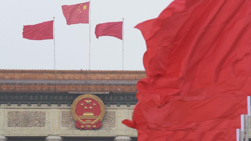 """新媒:中国""""十四五""""规划如何出台"""
