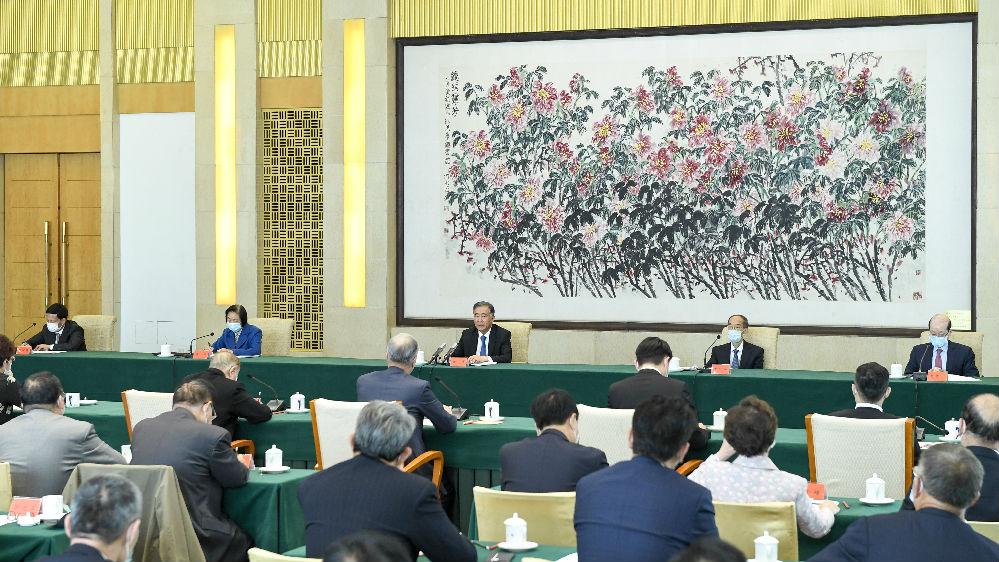 """台媒关注:台湾光复75周年研讨会聚焦反""""台独"""""""
