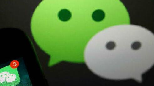 外媒:美国上诉法院驳回司法部WeChat禁令