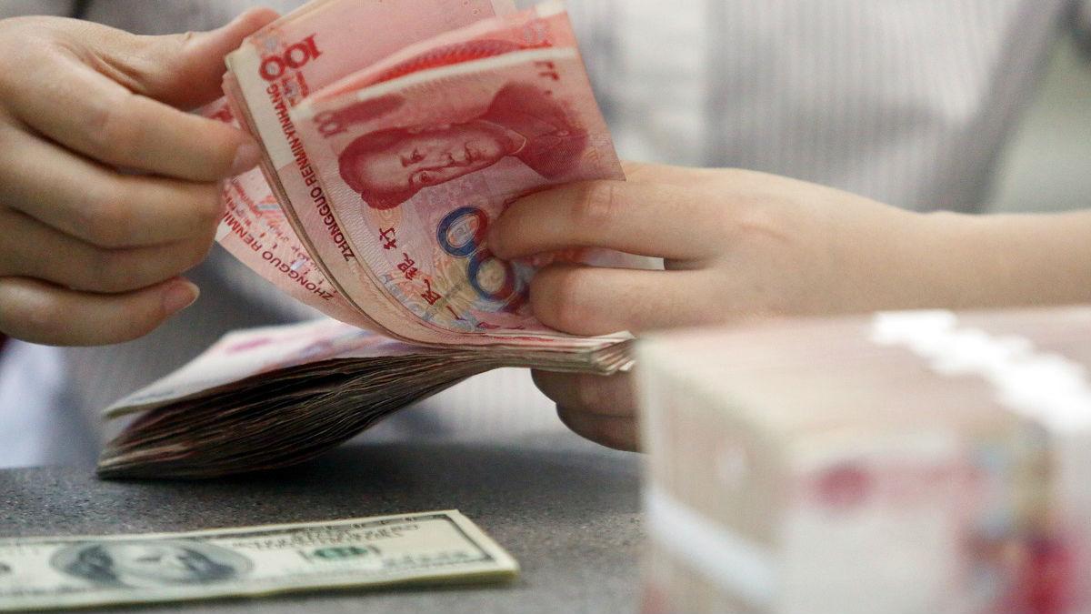 """境外媒体:中国停用""""逆周期因子"""" 让人民币更多由市场定价"""
