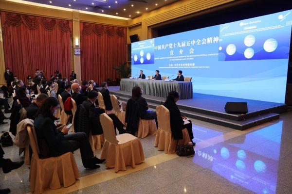 11月12日,中共中央对外联络部为在京外国商会和知名跨国企业代表举办十九届五中全会精神专场宣介会。