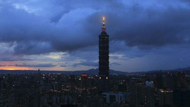 台媒:RCEP正式签署令台湾很焦虑
