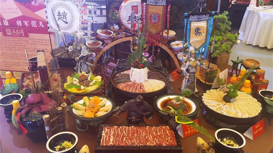 来自2020年世界川菜大会的美食盛宴