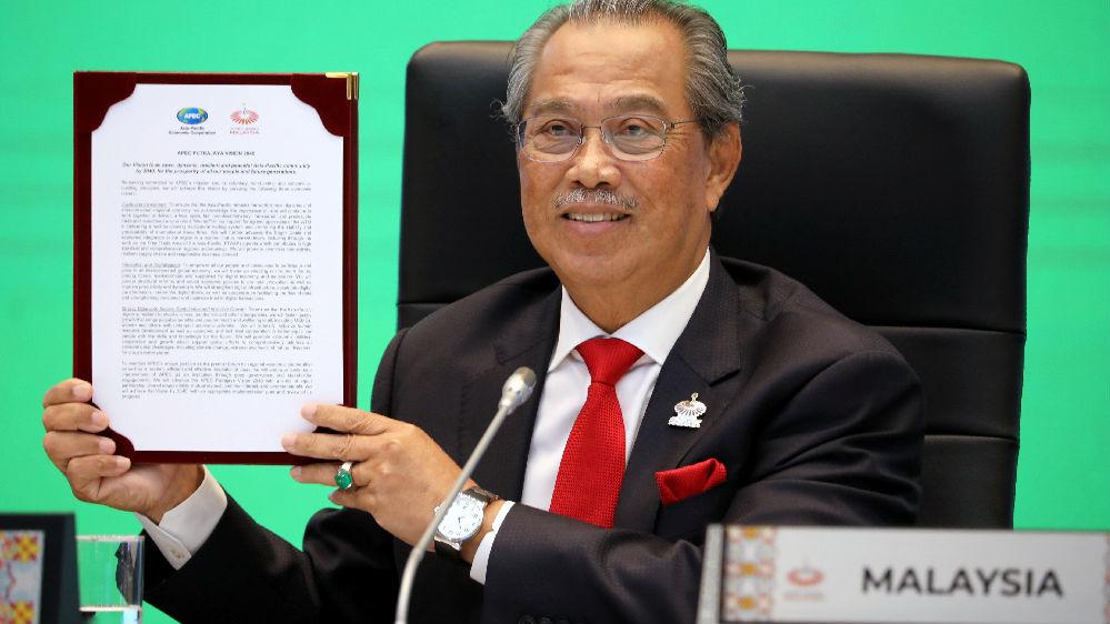 外媒关注:APEC峰会三年来首发联合宣言