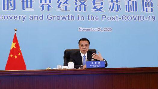 外媒:中国期待明年经济强劲反弹