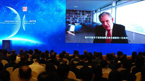 戈登·布朗:各国应在变局中寻找利益汇合点