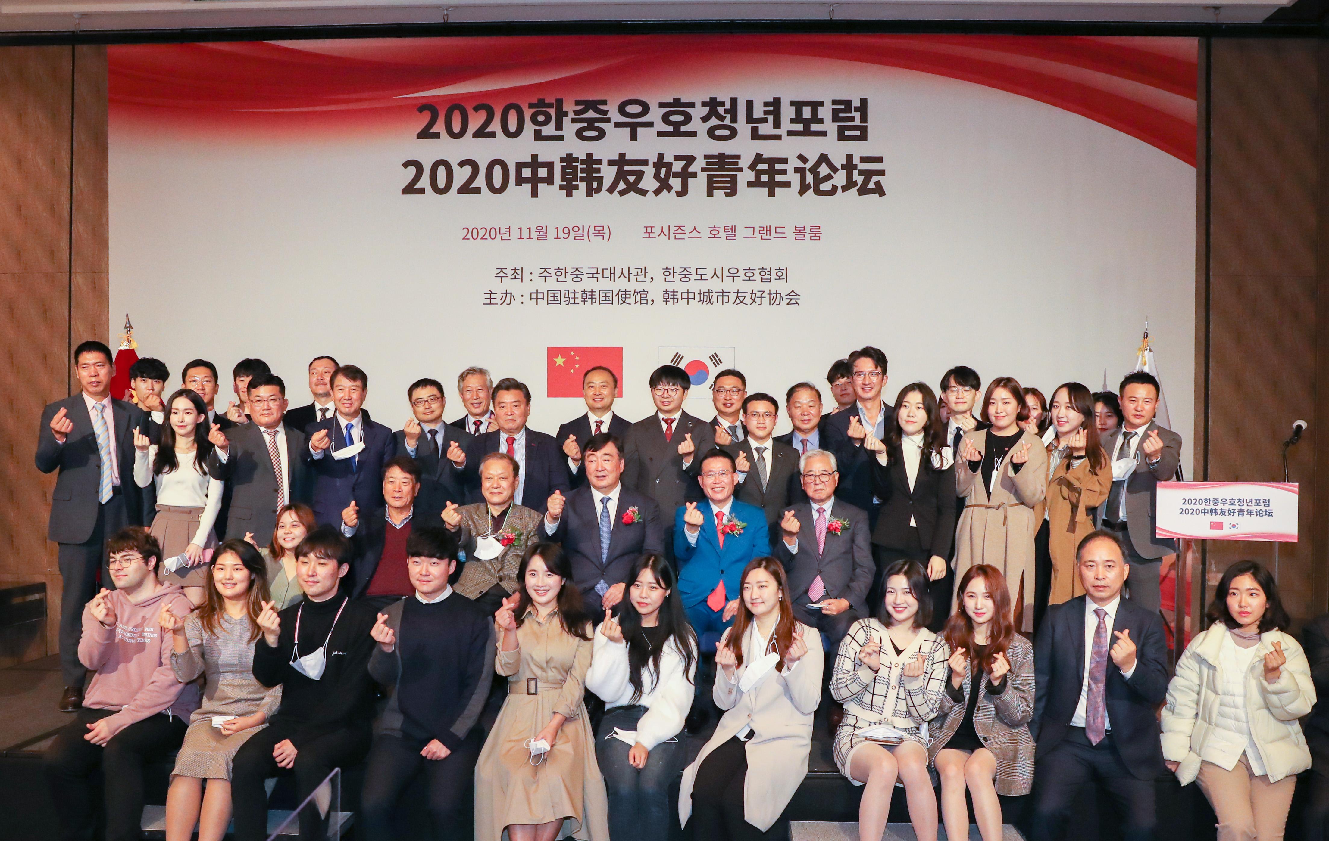 境外媒体:王毅访韩深化两国战略合作