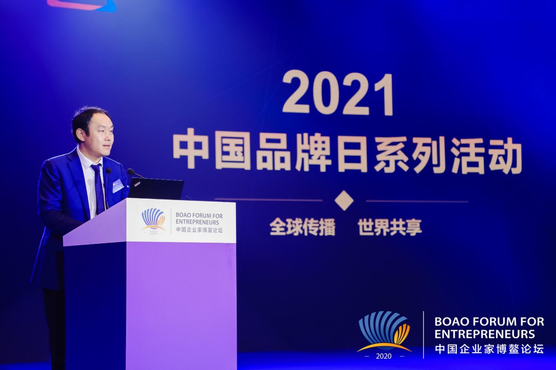 定了!新华社民族品牌工程2021中国品牌日系列活动