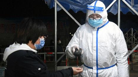 境外媒体关注:北京要求进入防疫应急状态
