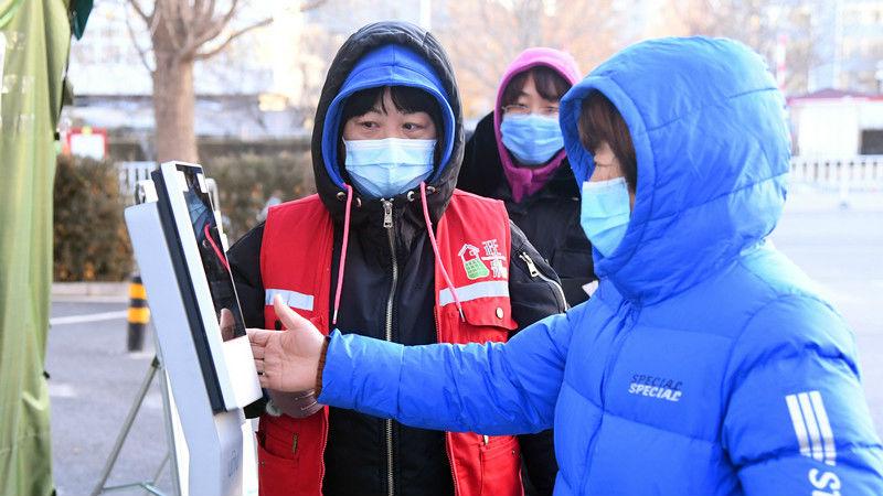 境外媒体关注:北京从严从紧防控冬季疫情