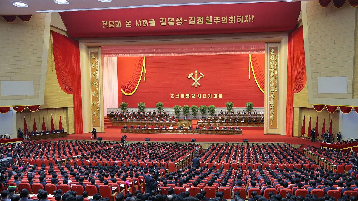 金正恩当选朝鲜劳动党总书记引关注