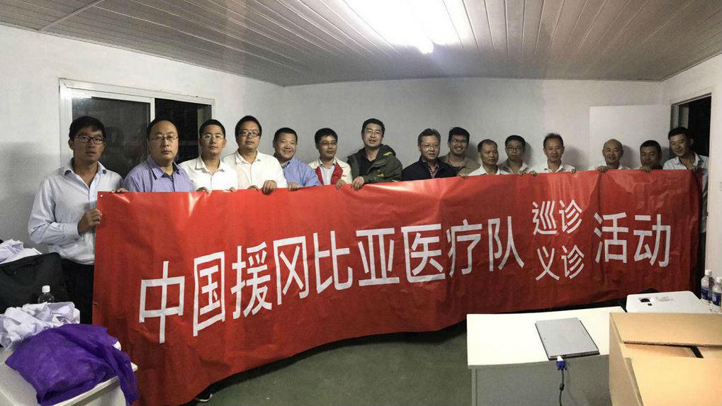 """冈比亚民众盛赞中国援非医疗队:""""他们是伟大的人"""""""