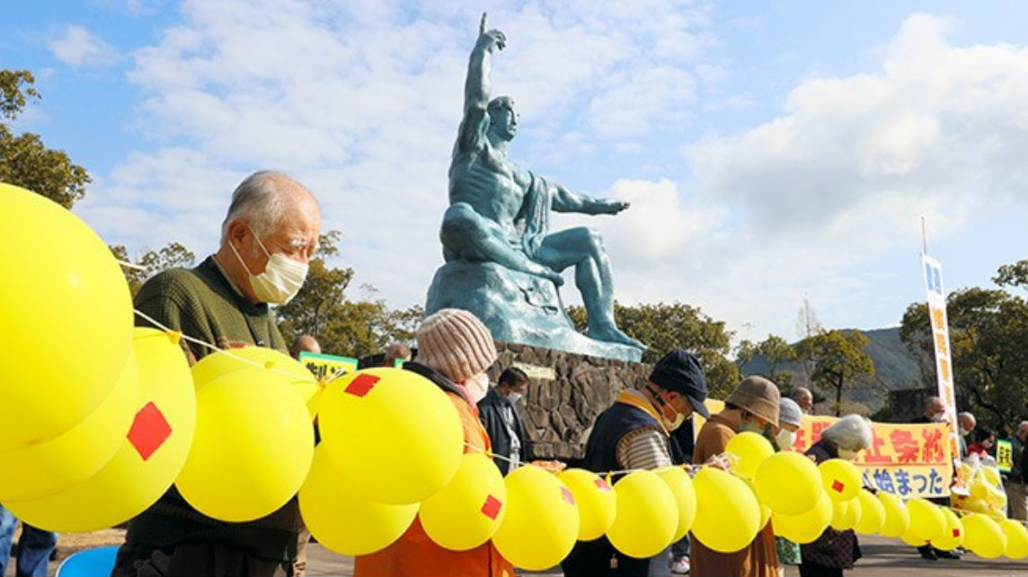 美媒:联合国《禁止核武器条约》生效