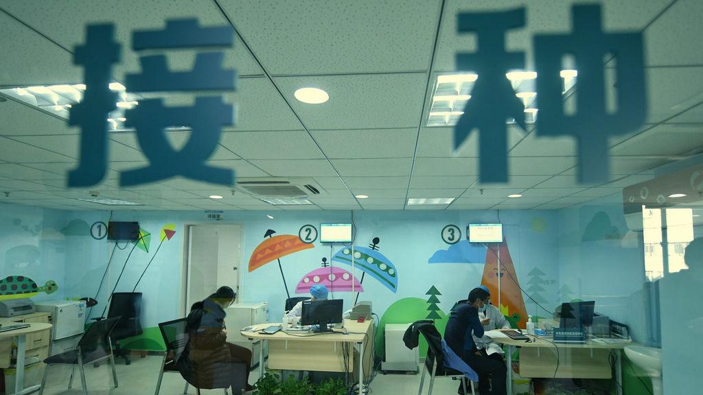 外媒关注中国加快新冠疫苗接种