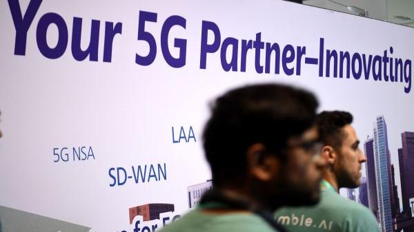 日媒披露:美将设立5G多边基金遏制中国