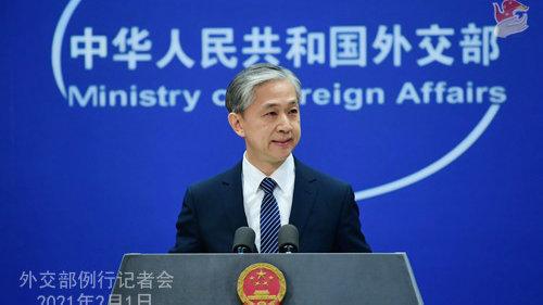 俄媒:中方反对乌克兰制裁中国公司