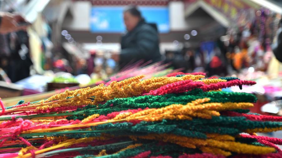 拉萨:红火的年货市场