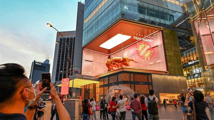 """吉隆坡:3D效果""""金牛""""迎新春"""