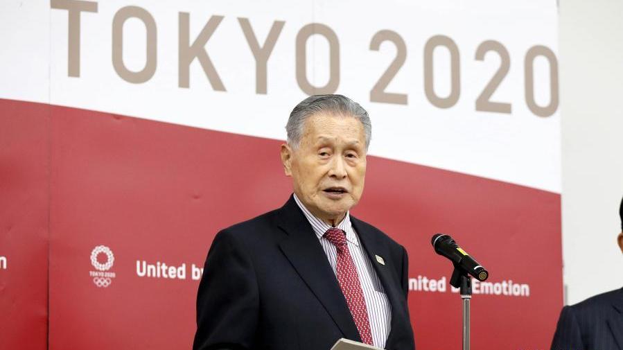 东京奥组委主席森喜朗宣布辞职