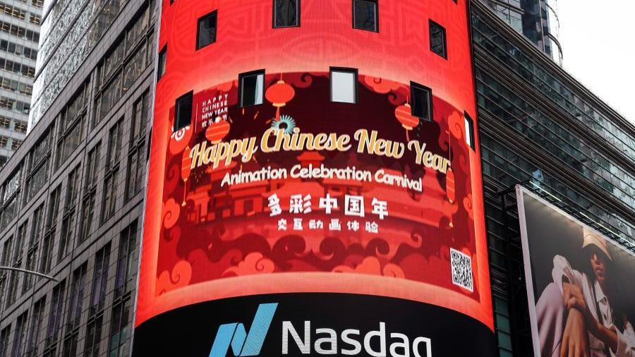 纳斯达克交易所在线敲钟庆祝中国农历新年