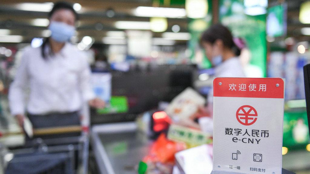 外媒:中国引领数字货币潮流,对美释放一个有力信号